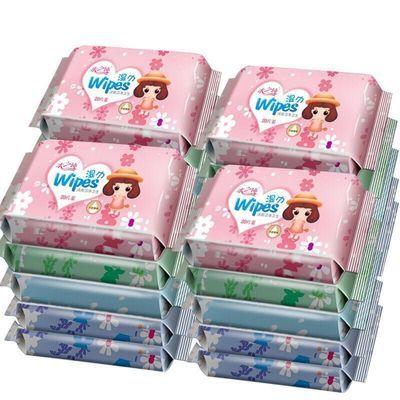 水之纯20抽10/20包婴儿湿巾小包装湿纸巾成人湿巾纸便携装无香型