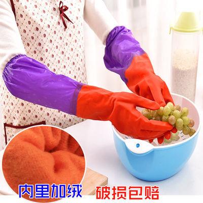 洗碗神器防水不粘油加绒加厚长厨房刷碗耐用洗衣服乳橡胶家务手套【2月25日发完】