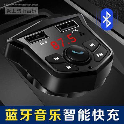 车载MP3 汽车mp3播放器充电器 mp3车载蓝牙接收器 点烟器mp3