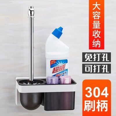创意马桶刷套装卫生间家用厕所刷长柄去死角清洁厕马桶刷架免打孔