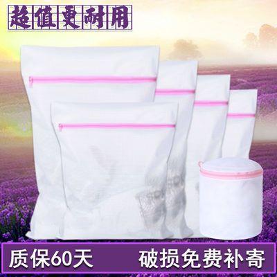洗衣袋套装 细粗网加厚3件套特大号洗内衣护洗袋子网袋多规格可选