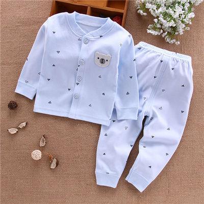 婴儿秋衣套装婴儿衣服3到6个月秋装纯棉内衣宝宝秋冬男女纯棉内衣