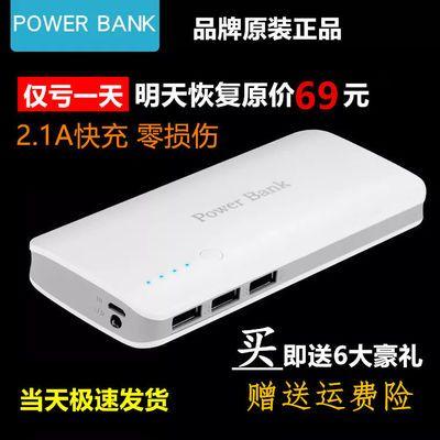 【亏本冲量】真实大容量充电宝苹果oppo手机10000mAh通用移动电源