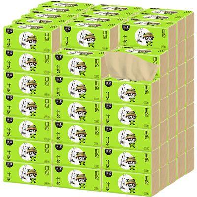 沐晨30包整箱/8包一组3层本色抽纸家用卫生纸巾面巾纸家庭餐巾纸