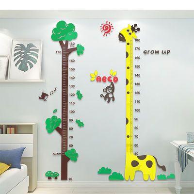 卡通3d立体墙贴自粘亚克力宝宝测量身高贴儿童房幼儿园客厅贴纸画