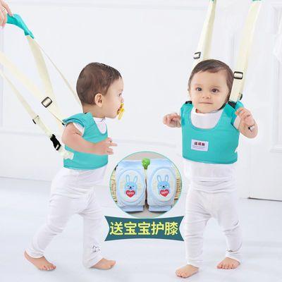 【质量保证】四季通用宝宝学步带防摔防勒安全透气婴儿幼儿牵引带