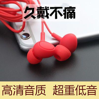通用耳机线OPPO华为vivo入耳式手机电脑重低音可爱运动k歌耳麦子