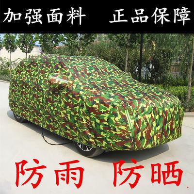 东风风神AX7车衣AX5车罩ax4/ax3/a60/A9防雨防晒遮阳车外套车盖布