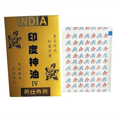 1ml-10ml印度神油延时湿巾男士外用喷剂男用延长时间湿巾情趣用品