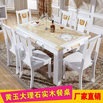 欧式餐桌椅组合6人大理石饭桌长方形实木餐桌椅简欧小户型家用4人