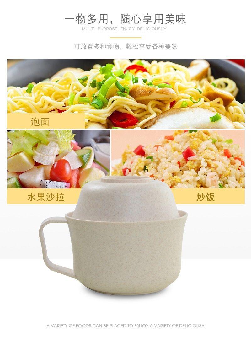 网红带盖泡面碗小麦秸秆学生宿舍家用吃饭筷叉勺方便餐具泡面套装