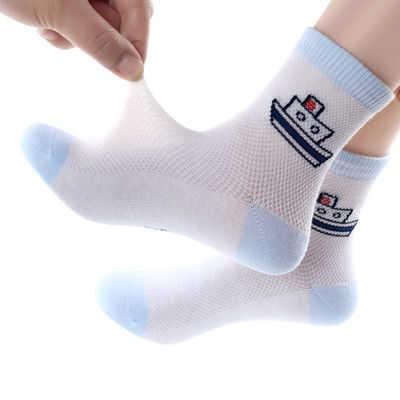 5双装儿童袜子春秋男童中筒袜男孩女孩宝宝童袜女童小孩大童小童