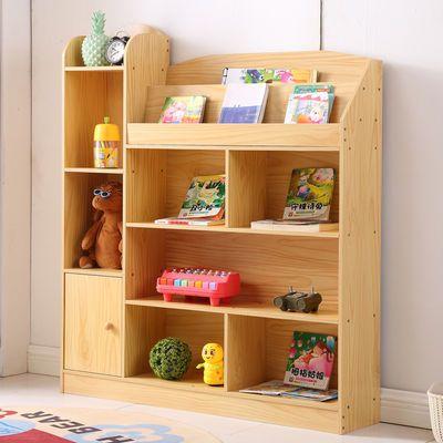 儿童书架绘本架家用简易置物架落地小学生书柜带柜门储物柜玩具柜