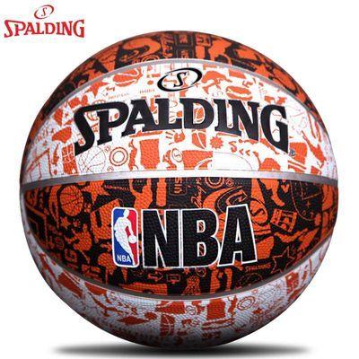 斯伯丁篮球正品室外水泥地耐磨NBA涂鸦7号彩色花式篮球买一送七