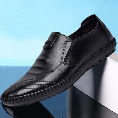 男鞋新款休闲商务皮鞋百搭英伦韩版潮流懒人正装工作鞋驾车爸爸鞋