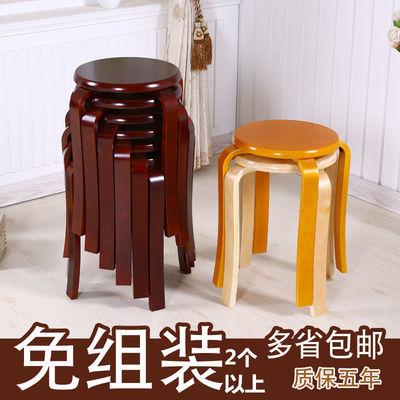 多层实木圆凳子家用餐桌凳椅子现代时尚创意木头凳子成人板凳特价