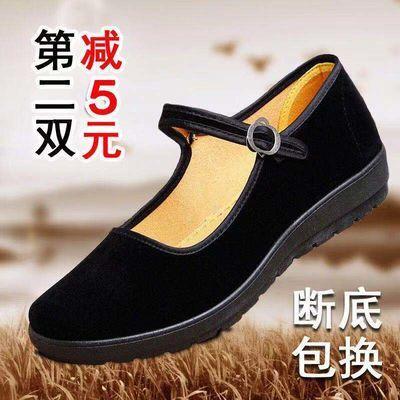 老北京布鞋女工作鞋女鞋黑色一字带平底鞋妈妈鞋舒适软底广场舞鞋