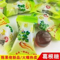 润喉葛根片糖150g*1袋3袋5袋 薄荷味清凉葛根糖散装糖果