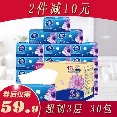维达抽纸纸巾6包3层130抽批发包邮促销家用家庭装餐巾纸抽卫生纸