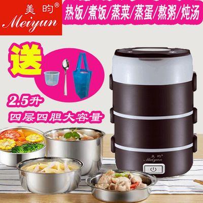 美昀电热饭盒插电加热蒸煮保温饭盒二三四层大容量蒸饭饭盒蒸饭锅