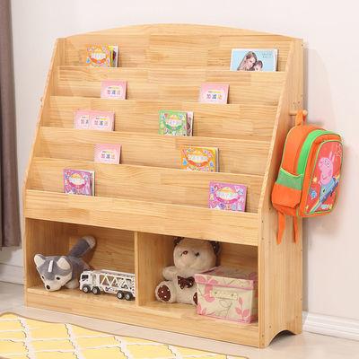 实木儿童书架书柜简易置物架幼儿园宝宝绘本架书报架学生储物柜
