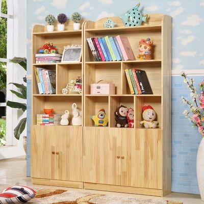 松木儿童书架简易书柜带门实木学生书橱简约现代储物柜置物架落地