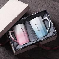 闺蜜结婚  送男女朋友情侣浪漫礼物diy定制生日礼品创意实用水杯