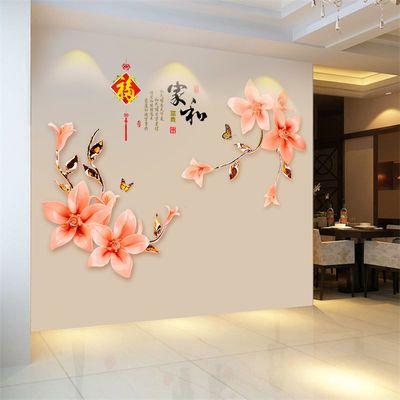 自粘墙贴贴纸客厅卧室房间装饰品墙贴画电视墙背景墙壁纸墙上贴花