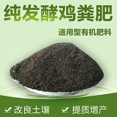 本店发邮政快递、天天快递、百世快递。【有需要可备注】北京地区由于两会原因暂时停发,3.15号快递恢复正常后会在第一时间发出。 本产品为发酵有机肥吗,非营养土。肥效以及有机质都相比营养土高。非化肥,不会破坏土壤结构照成土壤板结。产品功效:适用于各类酸碱度失调、营养贫瘠的土壤环境,不论是作为底肥还是追肥,都是可以明显提高土壤有机质含量,改善作物的生长环境,透水透气,提高作物品质。 重量问题:因维持有机质活性需要必要的游离水,在储存与运输过程中可能出现流水,造成产品出现少许的重量误差,实属正常情况。(通常误差不会高于2两).由于产品利润太低属于重物,拍下后如果已经发货申请退款需要买家承担发货快递费用,介意的亲们勿拍喔!!!