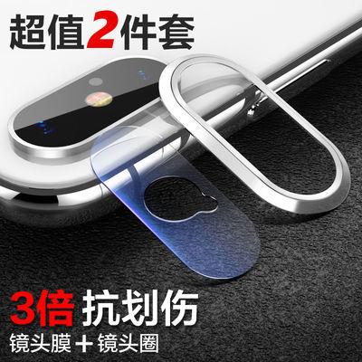 苹果11Pro镜头膜iPhoneXs Max钢化膜xr后摄像头圈7plus背膜8p贴膜