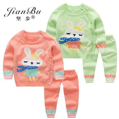 女宝宝毛衣套装春秋季婴幼儿纯棉针织衫男小儿童毛线衣开衫两件套