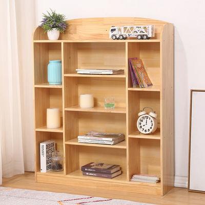 实木儿童书柜书架多层简易置物架落地学生书橱现代简约组合储物柜