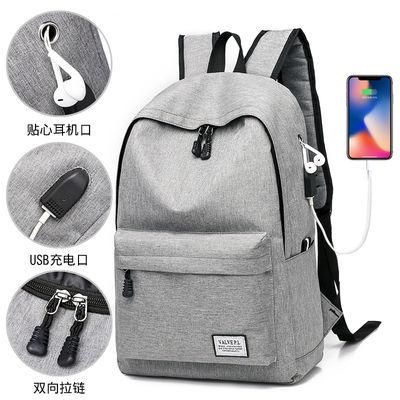 新款大容量双肩包男背包中学生书包帆布旅行包男韩版休闲潮流
