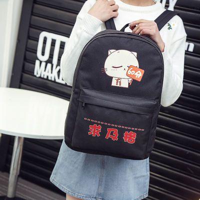 2018新款女韩版简约小清新学院休闲帆布双肩包背包大容量学生书包
