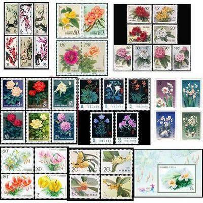 花卉系列邮票 十大名花邮票 水仙 月季 梅花  杜娟  桂花