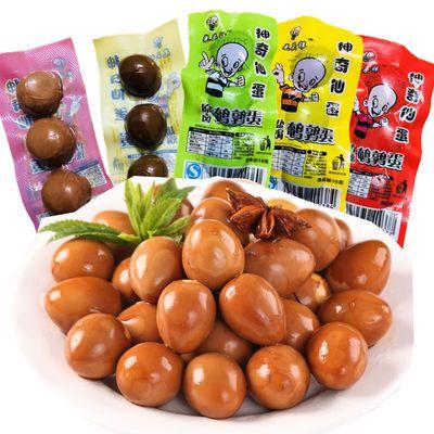 香辣鹌鹑卤蛋原卤盐焗味脱壳休闲零食4包10包20包30包40包小包装