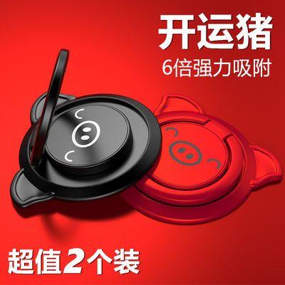 【2个装】手机指环扣支架新款苹果平板通用超薄拉环扣磁吸男拉环