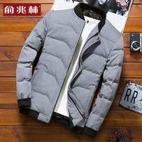 俞兆林 冬季棉服男士外套韩版短款面包服冬天加厚男装棉袄棉衣 男