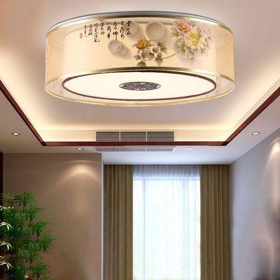 新中式卧室吸顶灯客厅餐厅灯具圆形简约现代LED灯书房中国风灯饰