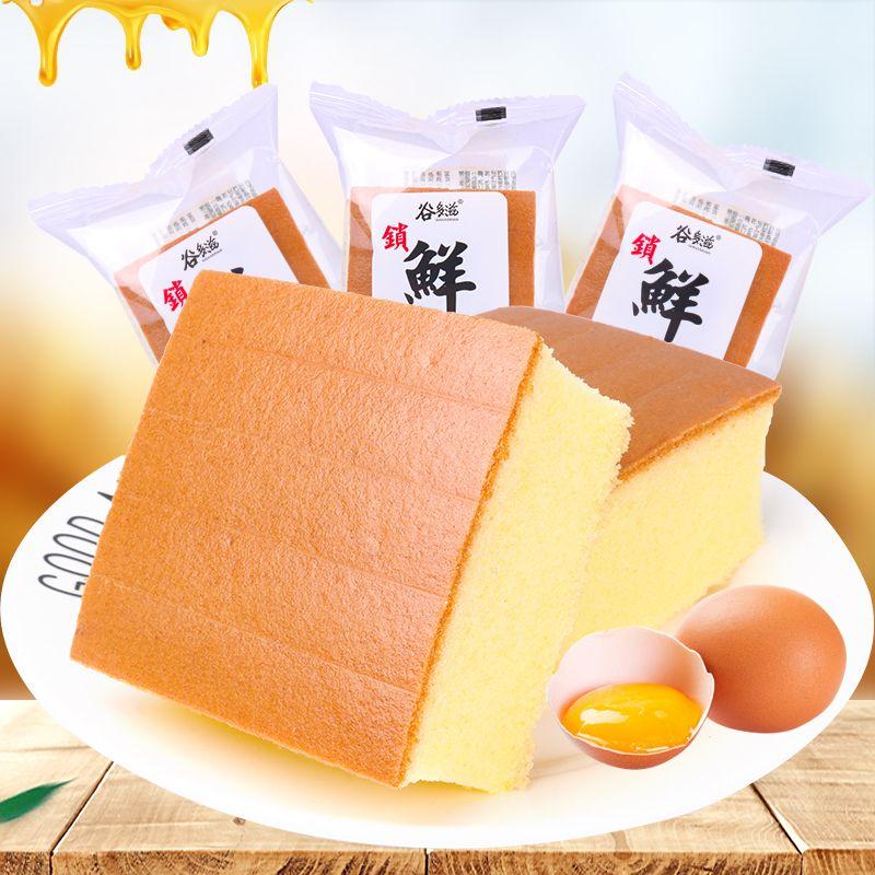 【营养早餐】谷多滋西式糕点甜品零食点心蛋糕鸡蛋面包便宜半斤