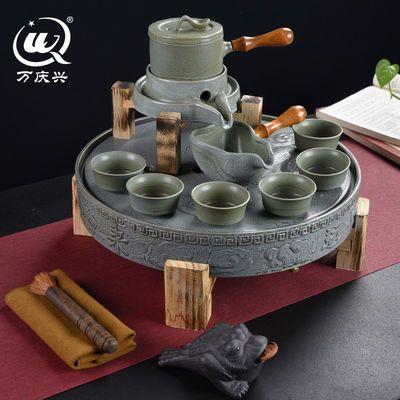 万庆兴创意懒人石磨功夫茶具套装泡茶复古家用大号壶杯子带茶盘
