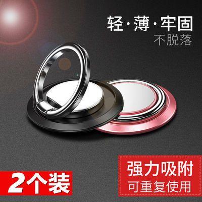 【2个装】手机指环扣车载支架苹果通用超薄扣环壳拉环扣磁吸拉环