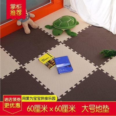 【10片装】泡沫地垫拼图地毯大号铺地板垫子儿童爬行垫拼接爬爬垫