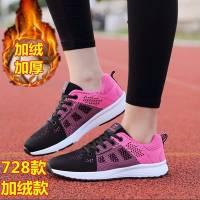 【优伊度】秋冬加绒运动鞋女休闲鞋韩版学生跑步鞋双网黑色旅游
