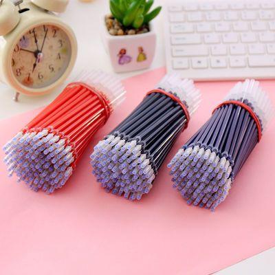 水笔芯批发中性笔笔芯黑色红色蓝色针管0.5mm子弹头中性替换笔芯