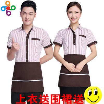 酒店工作服短袖衬衣女蛋糕店时尚餐饮火锅网咖啡西餐厅服务员夏装