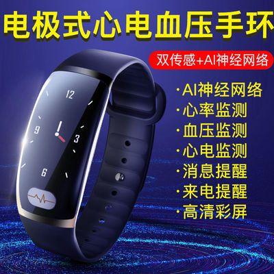 智能手环男女心电图心率血压防水运动计步彩屏手环手表老人健康