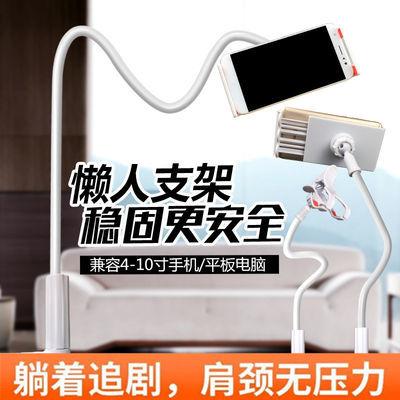 懒人手机支架桌面通用ipad平板直播办公看电视床头支撑多功能夹子