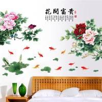 墙贴画电视背景墙贴自粘墙纸卧室客厅墙上壁纸房间装饰品防水墙纸