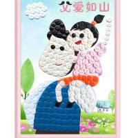 新年节日礼物 儿童手工diy纽扣画扣子材料包幼儿园玩具粘贴画